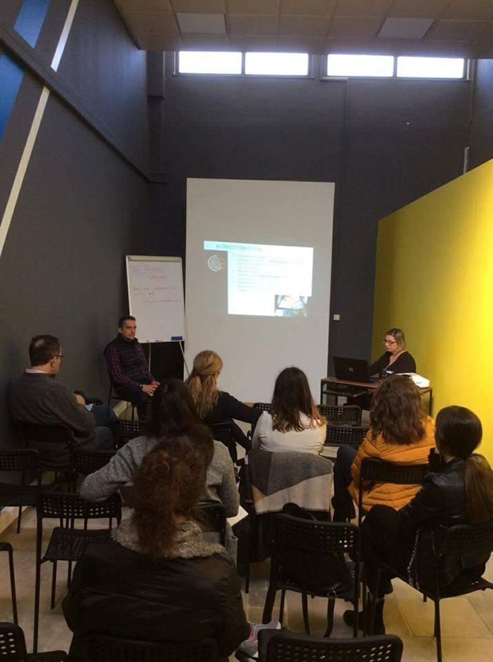 Conference Room i4G PRO Thessaloniki
