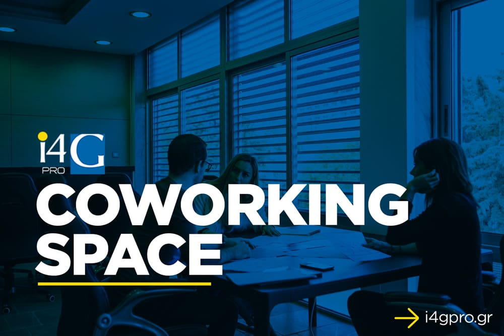coworking space thessaloniki