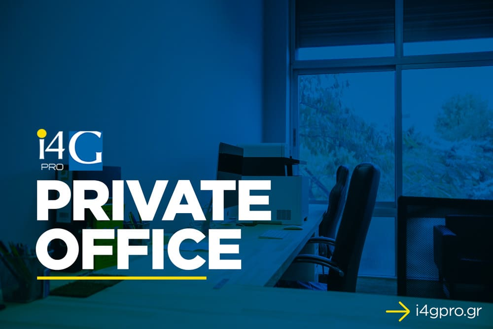 private office for rent thessaloniki